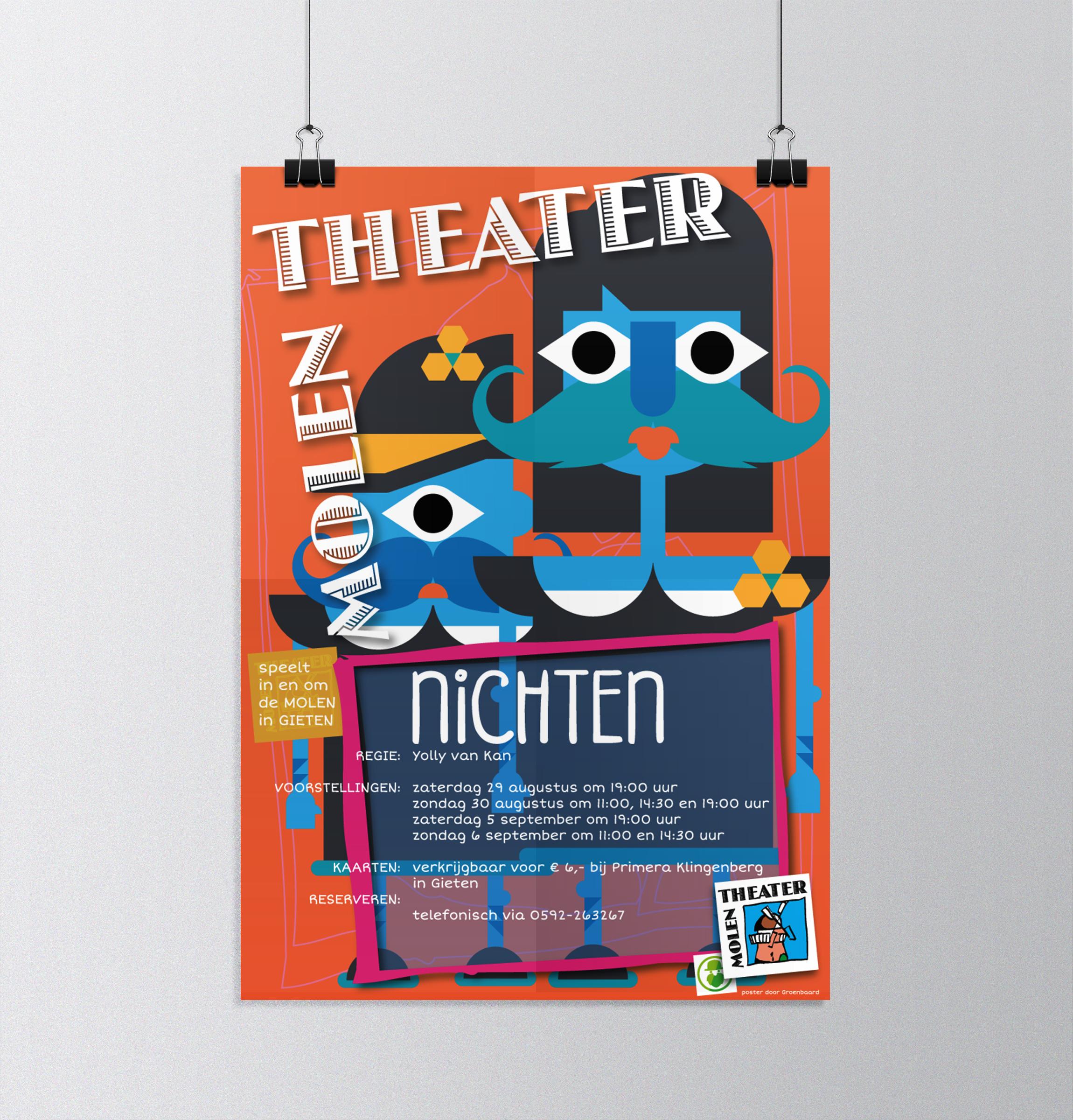 GB_HN_Poster_MU