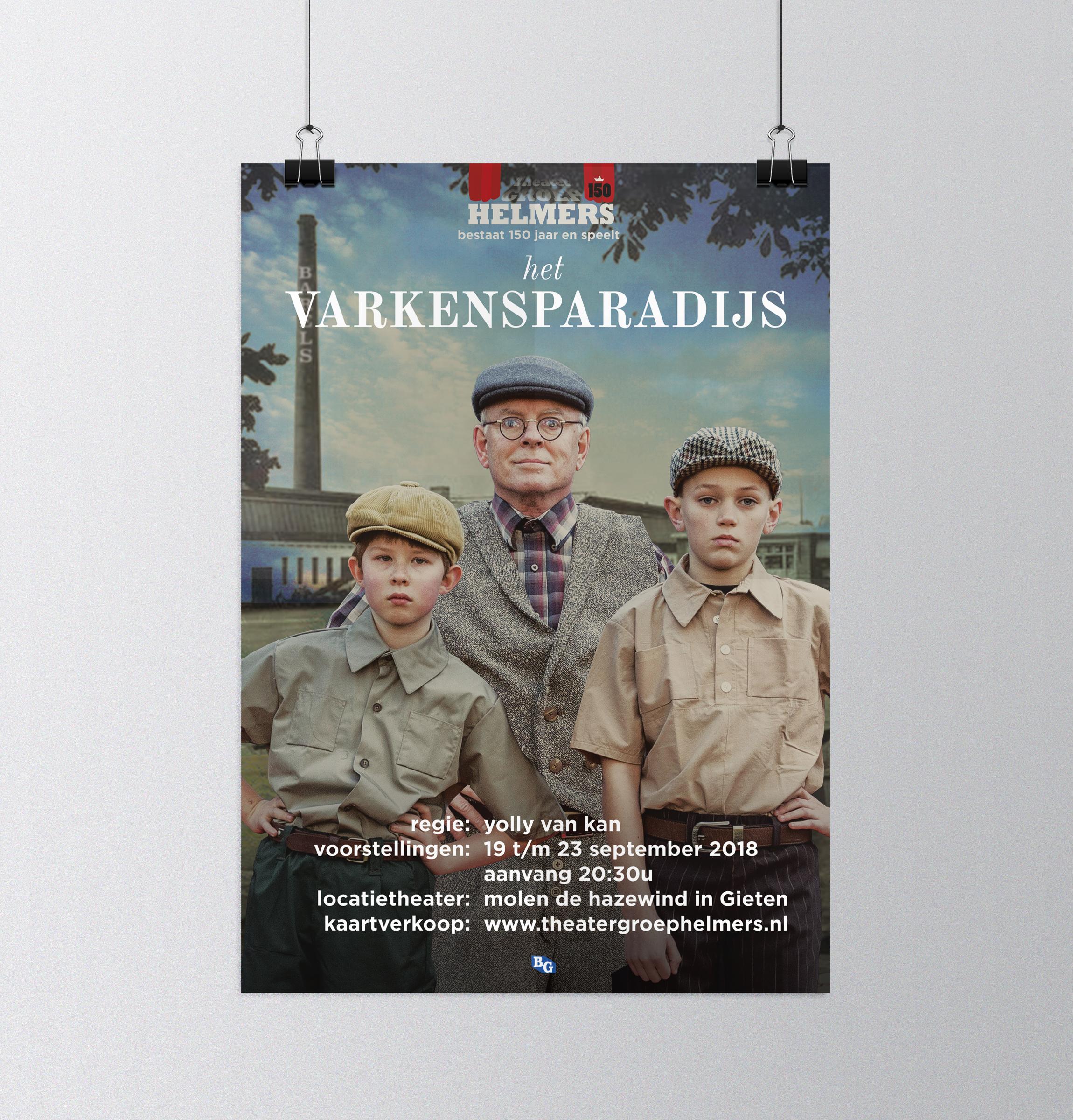 GB_VP_Poster_MU